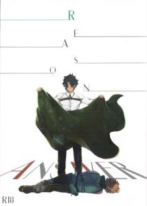 マスター大好きなロビン君がスケべにマスターの股間を楽しそうに弄んでる姿がエロい♪【Fate/Grand Order】