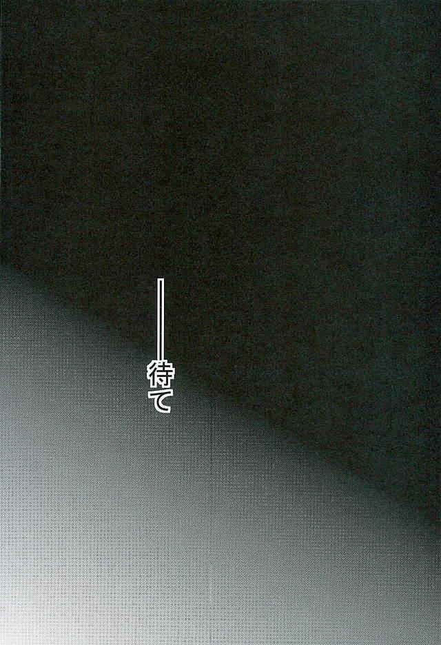 【エレン×リヴァイ】聖夜にリヴァイと夜を共にしたエレンwwどうせ、遊ばれてると思ったのに…【進撃の巨人 BL同人誌】 006