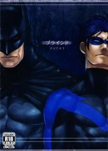 【ロビン】怪我をしたバットマンを助けるロビンwwでも、その目的は…【RED GREAT KRYPTON バットマン BL同人誌】