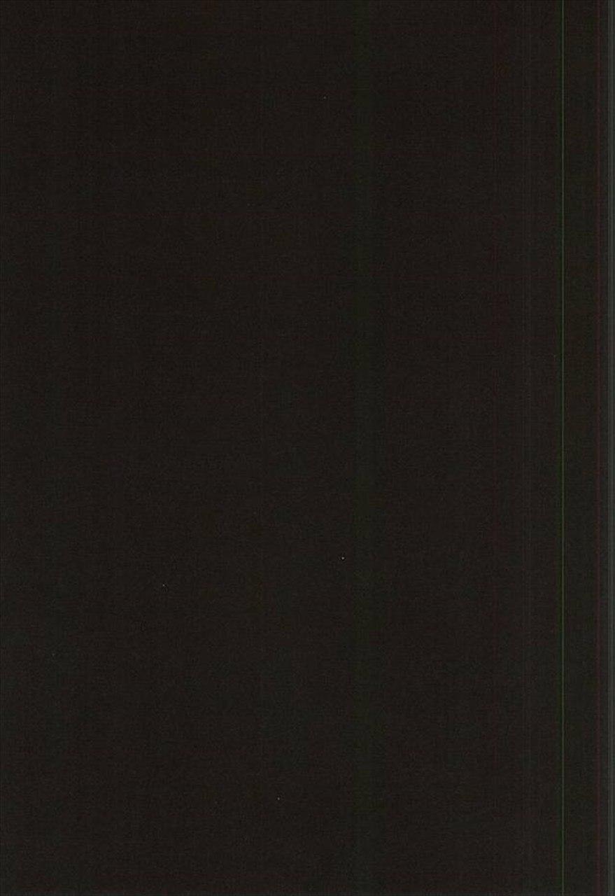 【BL同人誌】お尻じゃイけない荒北のために、イけるように覚えさせる福富w【弱虫ペダル】 028