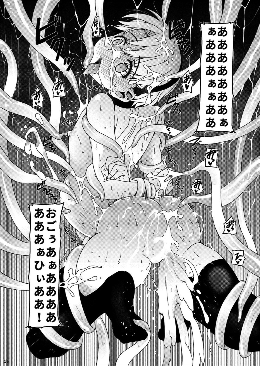 【BL同人誌】催眠術を掛けられて滅茶苦茶感じるようになった体を触手地獄が襲うw体中弄ばれて中に何回も出されちゃうwww【オリジナル】 015