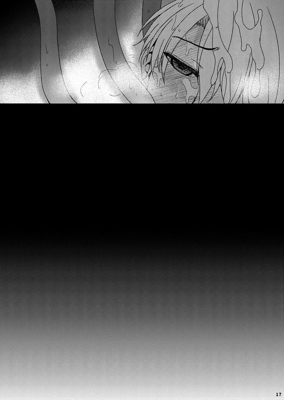 【BL同人誌】催眠術を掛けられて滅茶苦茶感じるようになった体を触手地獄が襲うw体中弄ばれて中に何回も出されちゃうwww【オリジナル】 016