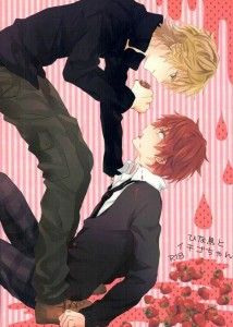 【BL同人誌】イチゴを食べながらイチャイチャラブラブセックスする草薙と【K】