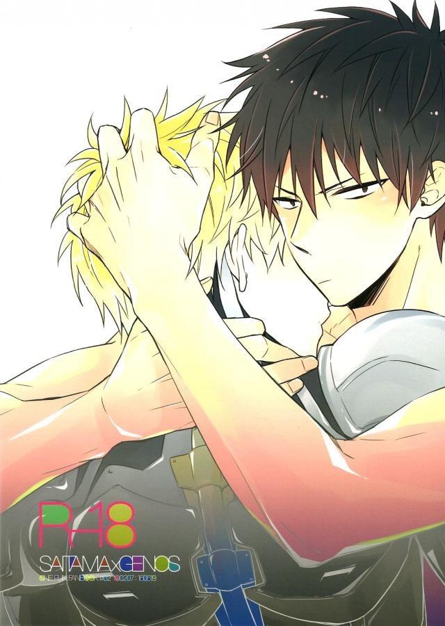 【サイタマ×ジェノス】「俺にも先生を抱かせてくださいっ」抱かせてくれないサイタマに対して、ガチ泣きしちゃうカワイイジェノス♡そして、今日も抱かれちゃうwww【ワンパンマン BL同人誌】 025