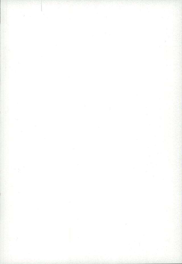 【スティーブン×レオナルド】新しいバイトは『ライブラ専属性欲処理係』!?スティーブンに仕込まれて、覚醒しちゃうレオナルド…♡【血界戦線 BL同人誌】 002