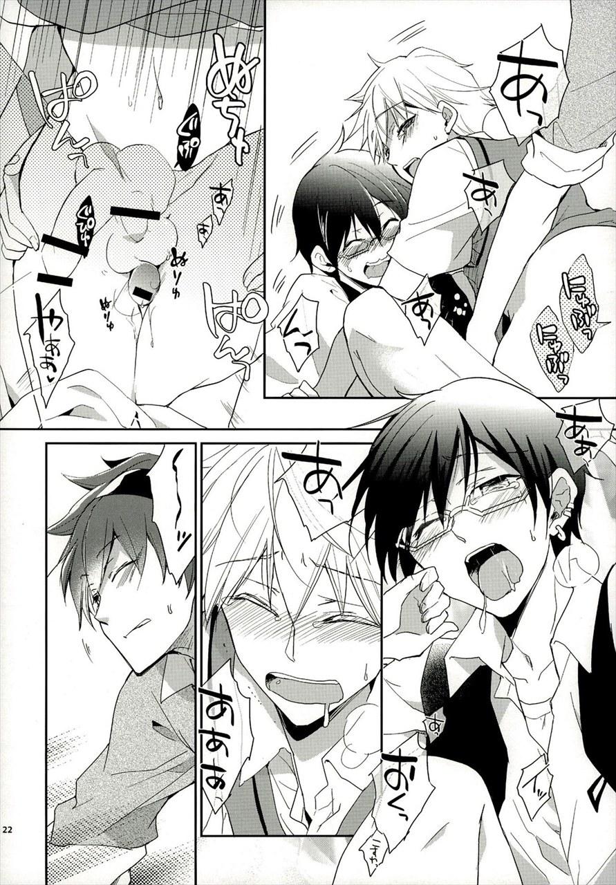 【BL同人誌】みんなの息を合わせるために「息!っつーたらやっぱ、SEXっしょ♡」みんなで大乱交www【アイドルマスター SideM】 020