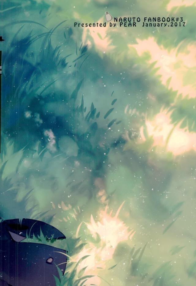 【ナルト×サスケ】任務の途中サスケを見かけたナルト・・・道端で即犯されちゃってるwww負けず嫌いの二人はヘトヘトになって精力尽きるまでセックスしちゃって、任務のことも忘れちゃってるwwwww【NARUTO BL同人誌】 018