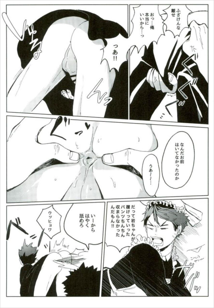 【BL同人誌】みんな大好き♡ナースにメイドにミニスカポリス…♡コスってセックスしちゃいます♡【ハイキュー!!】 007