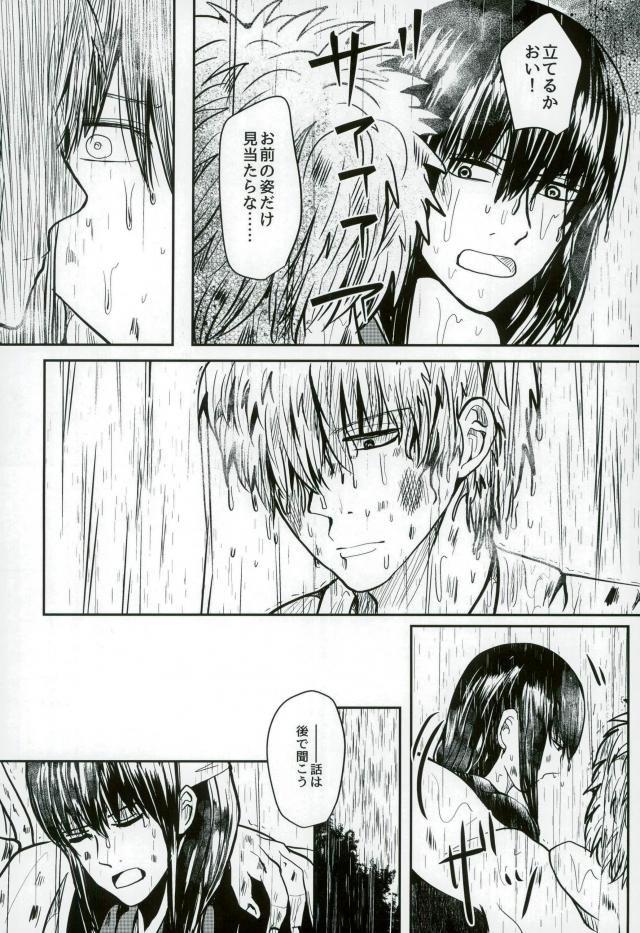 【BL同人誌】自分の都合で桂を抱いていた銀時だったが、ある日桂の方から誘いがあって…♡【銀魂】 006
