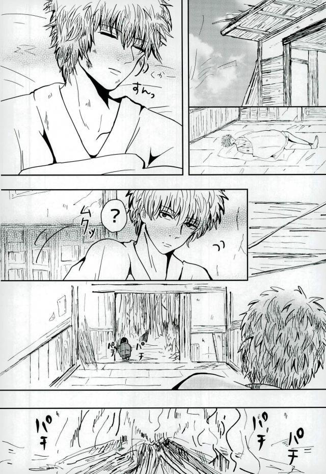 【BL同人誌】自分の都合で桂を抱いていた銀時だったが、ある日桂の方から誘いがあって…♡【銀魂】 035