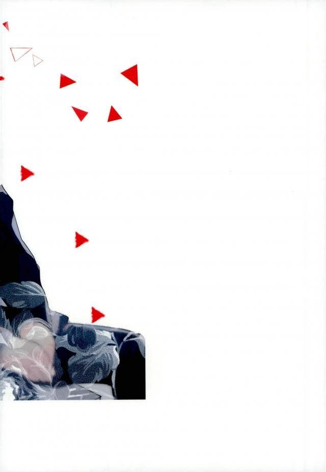 """【万理×千】""""たのむ、もういなくならないでくれ""""もう手放すつもりはないよ、千もこの場所も…【アイドリッシュセブン(アイナナ) BL同人誌】 032"""