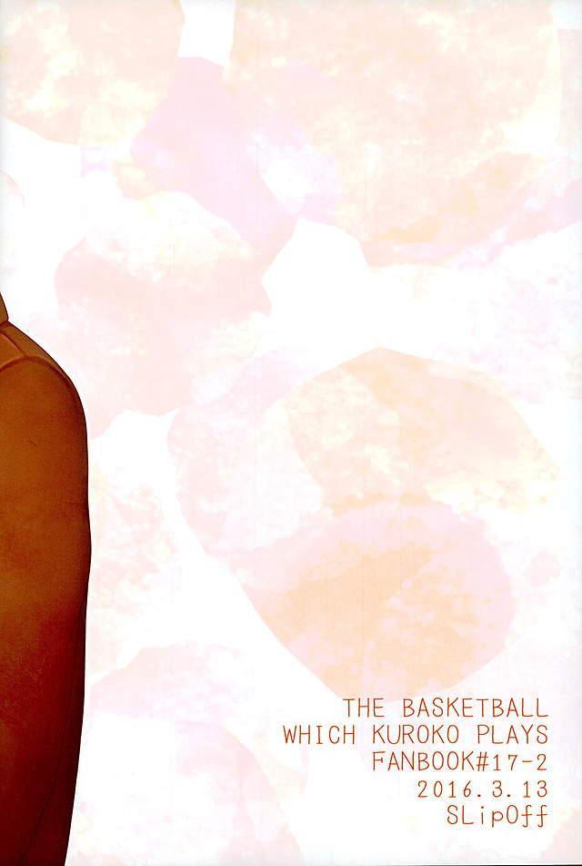 【BL同人誌】笠松に告白してキスをする関係になった黄瀬♪キスから手コキ、兜合わせ、セックス・・・進展していく二人の関係にドキドキする1冊!【黒子のバスケ】 056