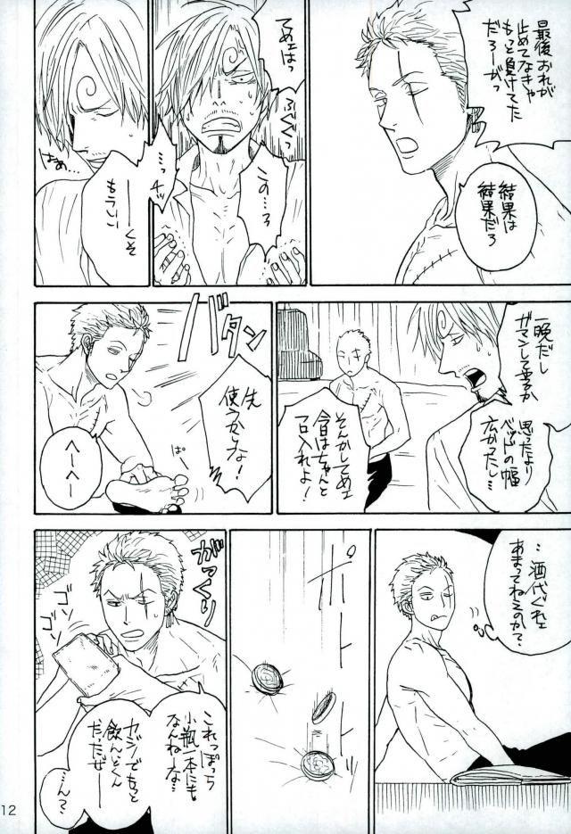 【ONEPIECE BL同人誌】カジノで大負けしたサンジとゾロは、二人だけ狭いホテルで寝泊まりすることにwww変な媚薬を吸ってしまったサンジに欲情したゾロが襲い掛かって・・・?! 009