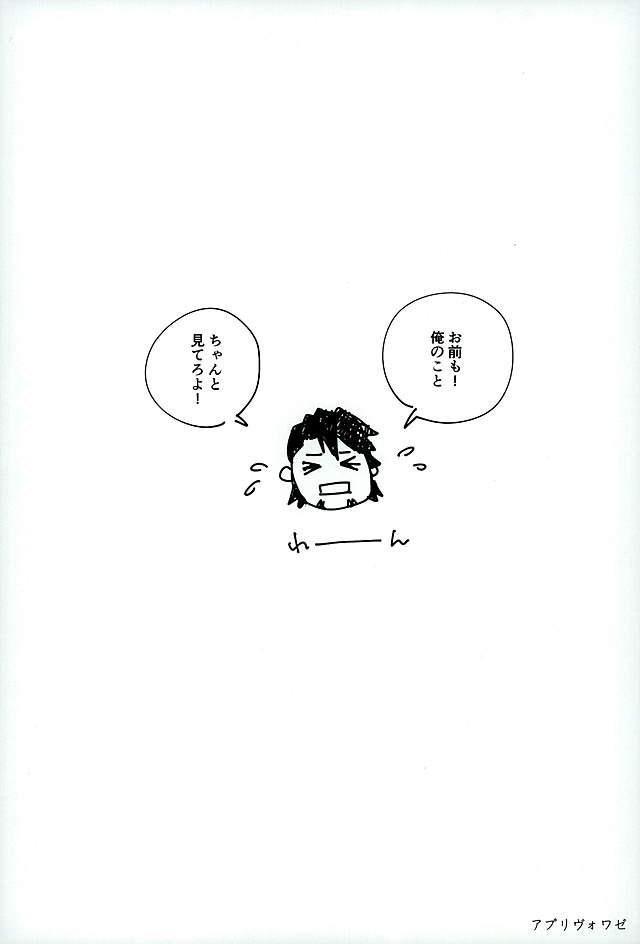 【エロ同人誌 タイバニ】すごく弱っているバーナビーを見て助けようとする虎徹がフェラ抜きしてあげるw【無料 エロ漫画】 029