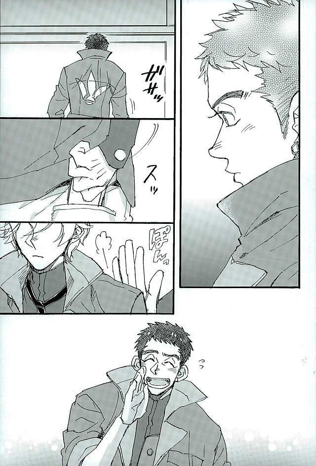 【エロ同人誌 ガンダム】ユージンにシノは「あれはセックスじゃない」と言って気持ちいいセックスの練習をしようと誘うw【無料 エロ漫画】 006