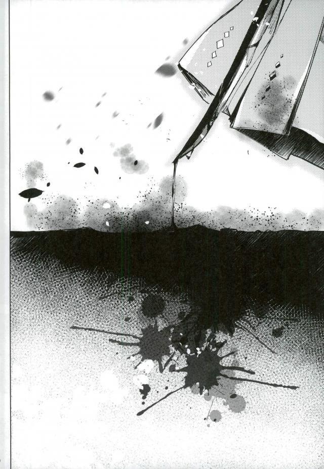 "【BL同人誌】""今日は俺に任せて、君は見ていればいい""戦場の血をみて昂った三日月を慰める…♡じぶんから三日月を受け入れて…♡ 011"