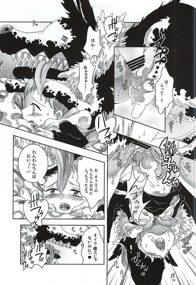 【七つの大罪 BL同人誌】ショタビッチキング総受けのラブラブセックス&獣姦本♪泥酔したキングと介抱イチャラブセックスするバンと、それを見て興奮しちゃったオスローがキングレイプで孕ませちゃうwwww 014
