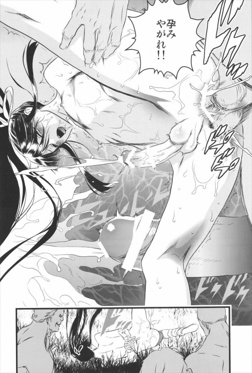 【ドリフターズ BL同人誌】エルフを助けようとした与一、モブに捕まって女みたいに蹂躙されるwww抵抗しつつも輪姦された結果・・・精液まみれになっちゃったwwww 019
