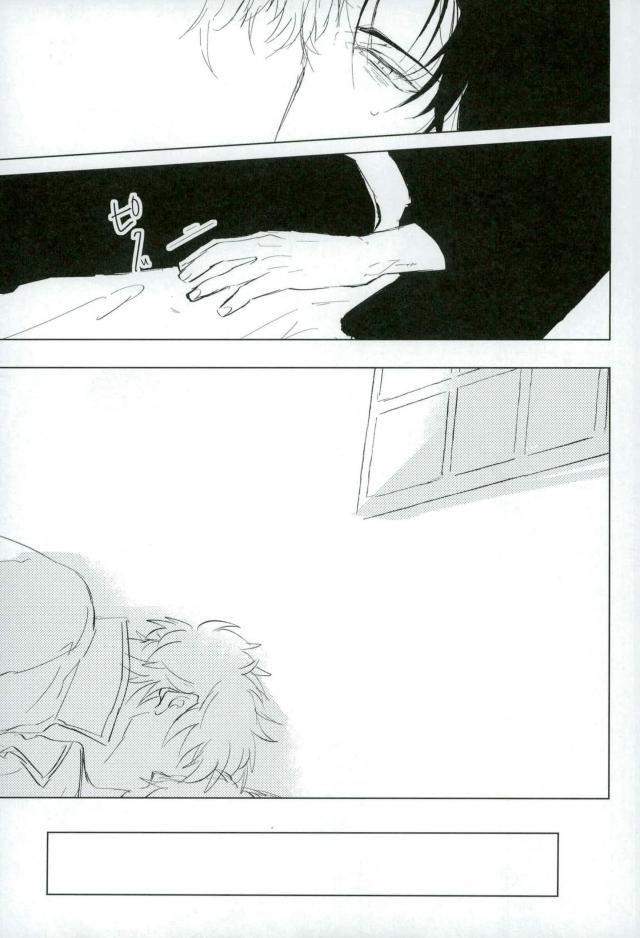 【銀魂 BL同人】空腹で倒れた土方十四郎にお粥を食べさせてあげる坂田銀時。素直にならない土方十四郎にキスをして添い寝をする。意地を張っていた土方十四郎も次第に・・・ 030