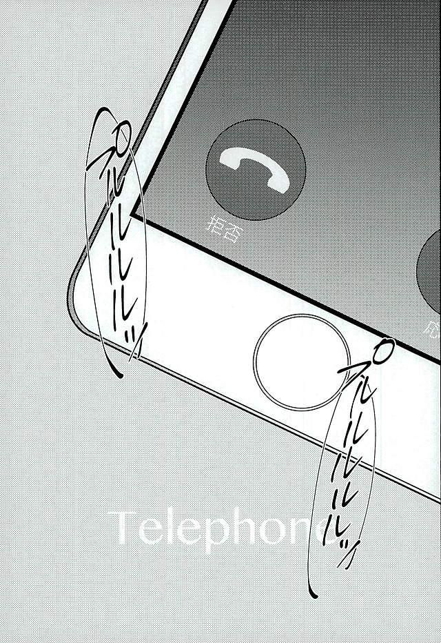 【進撃の巨人 BL同人】ジャンと電話しながらリヴァイとセックスするエレンwww実は一緒に住んでて毎日セックスしてるんですwwwwwwww後日…今度はリヴァイがハンジと電話しながらセックスするwwwwwwwww 002