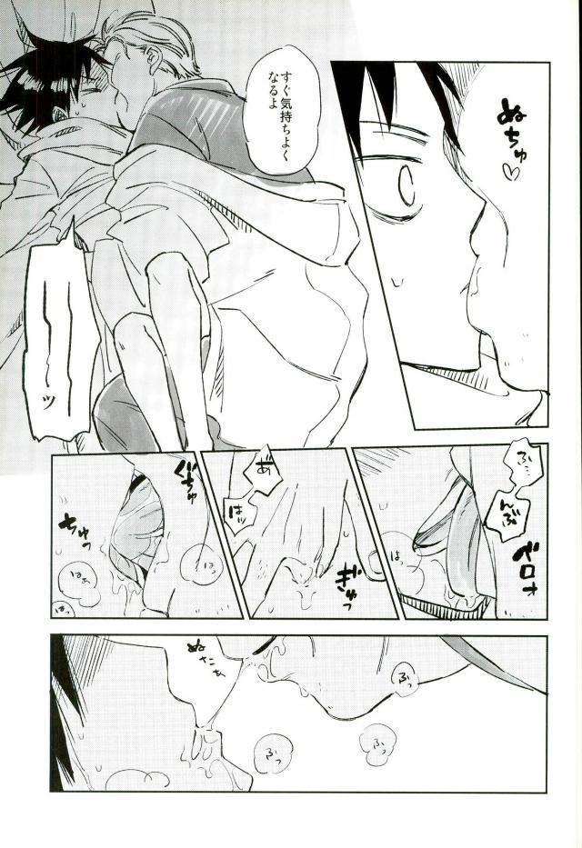 【エロ同人誌 弱虫ペダル】デリヘルの女の子をお客様にお通しするはずが東堂自身が相手をすることにwww【無料 エロ漫画】 020