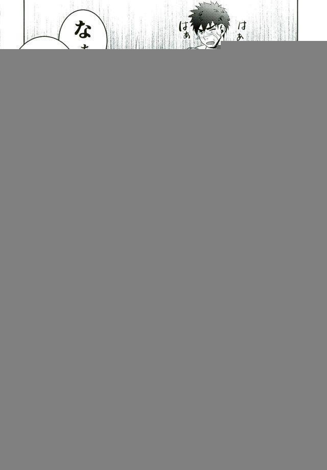 【エロ同人誌 刀剣乱舞】山伏国広に惚れていて我慢出来ず拘束レイプしちゃう同田貫正国w【無料 エロ漫画】 014