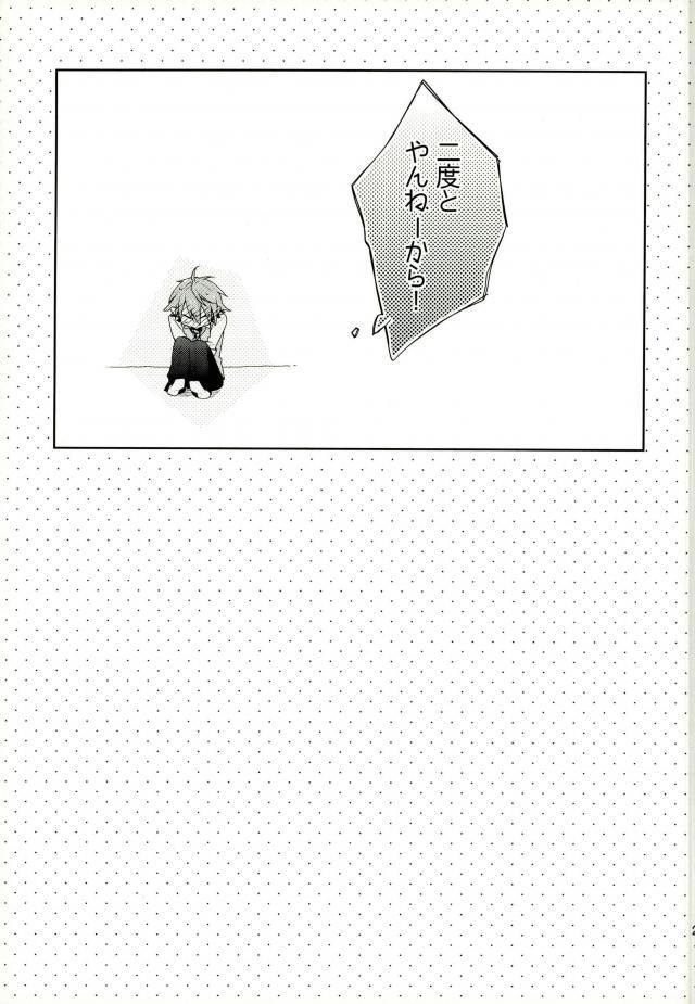 【エロ同人誌 K】体育の後は「そういう気分」になってエッチしちゃう猿比古と美咲ww【無料 エロ漫画】 017