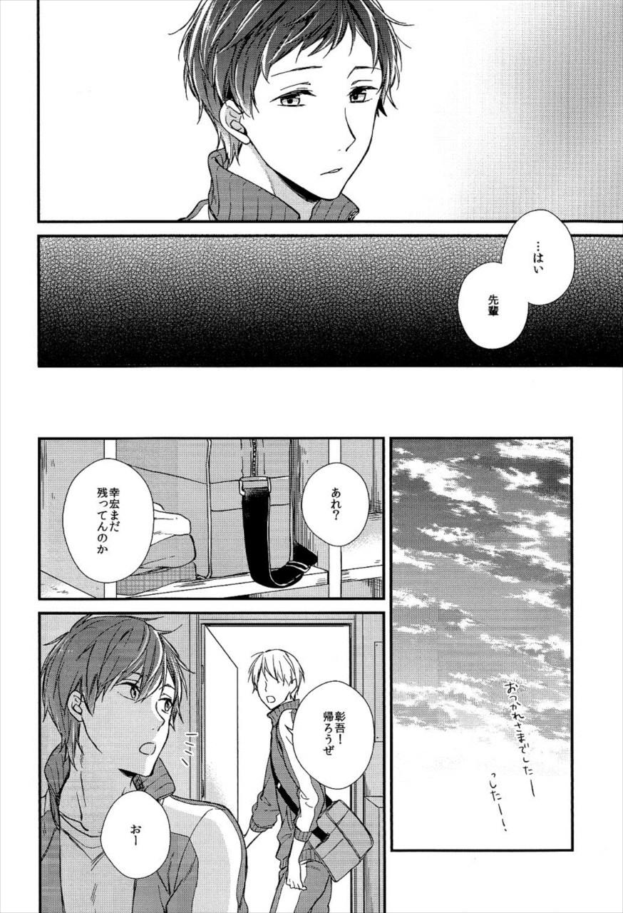 【BL同人】サッカー部の彰吾を支える幸宏。しかし幸宏は先輩の性奴隷。アナルにちんぽぶち込まれて中出しと同時に自分もイッてザーメン自分にぶっかけてしまう。 004