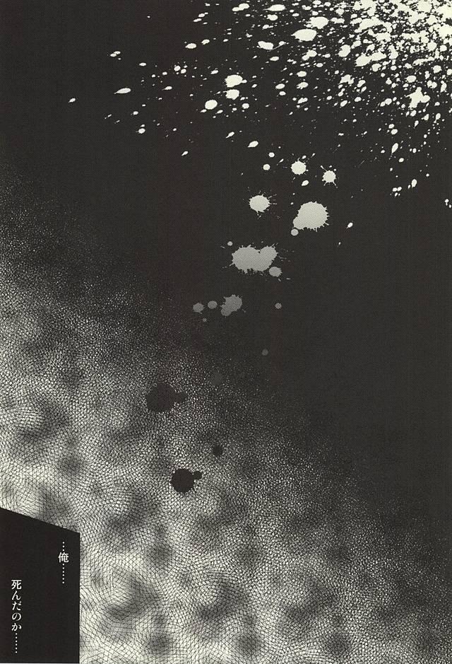 【刀剣乱舞 BL同人】ショタっ子の堀川国広が大怪我を負った和泉守兼定にお尻掘らせてラブラブセックスしてるよ~www 019