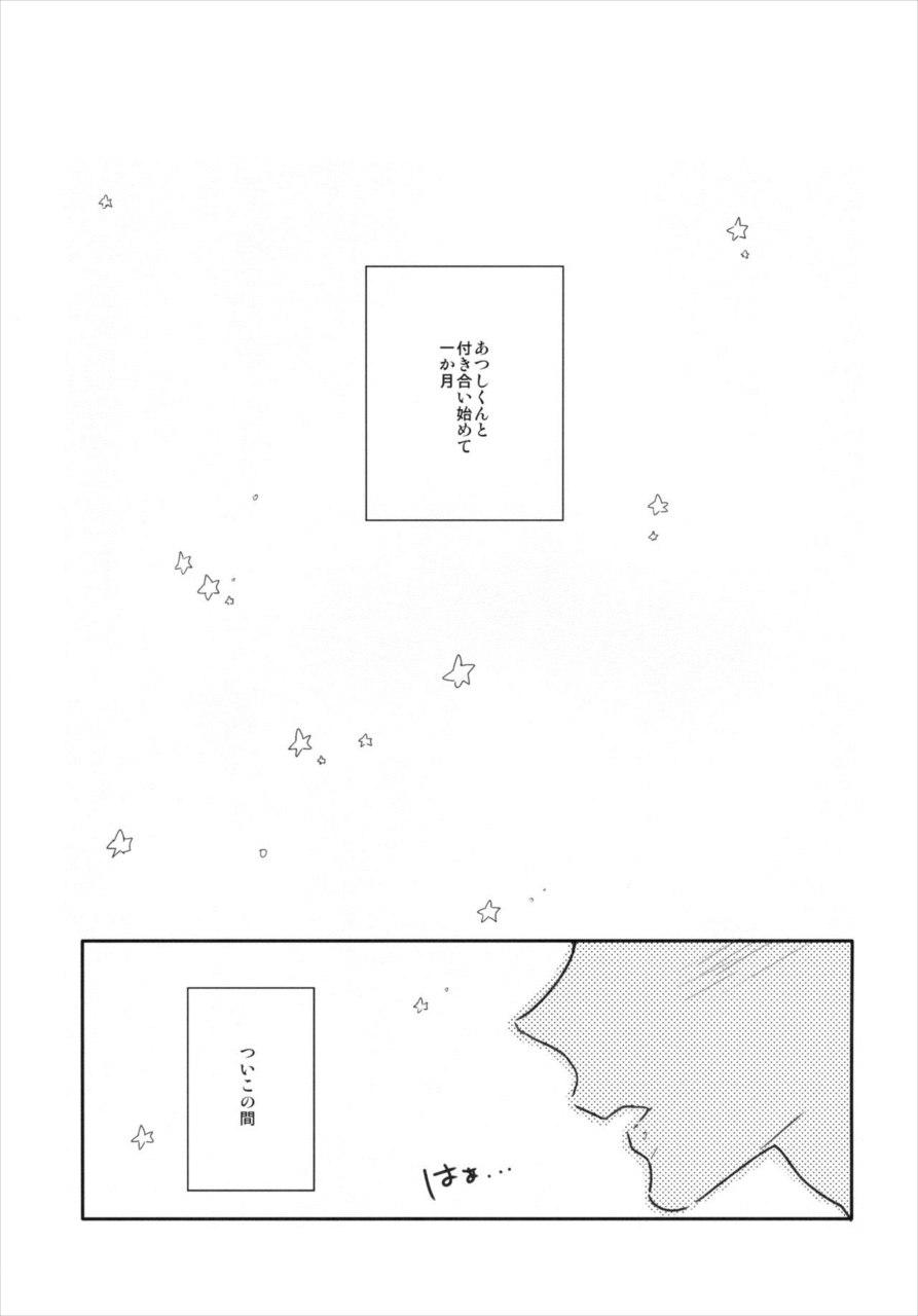 【おそ松さん BL同人誌】2回目のエッチはおうちでデート!?ドキドキが止まらないトド松!!【99mg】 002