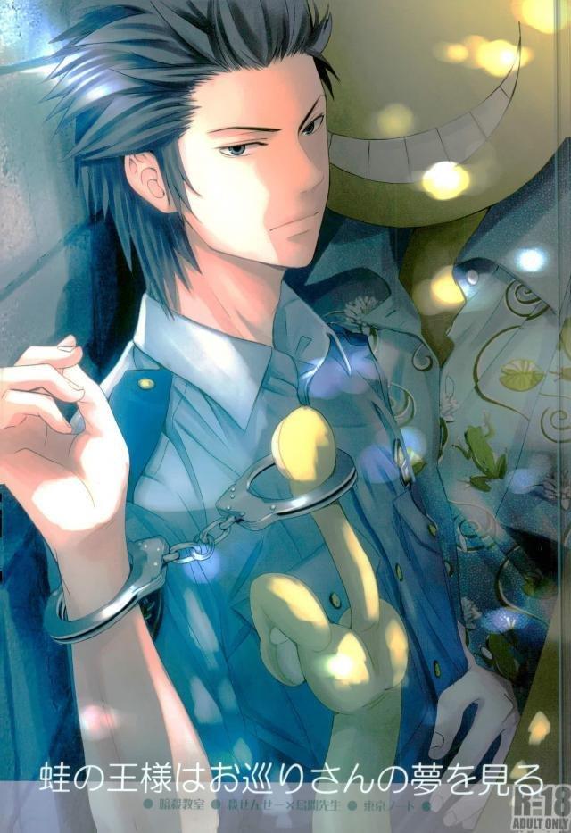 【エロ同人誌 暗殺教室】殺せんせーがトイレの個室で烏間先生とセックスしてるンゴww【エロ漫画】 001