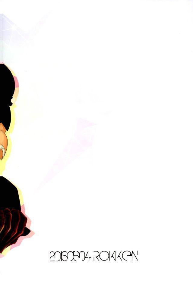【エロ同人誌 刀剣乱舞】岩融が蜻蛉切のペニスをフェラチオして口内射精させたらそのままセックスしちゃうw【エロ漫画】 020