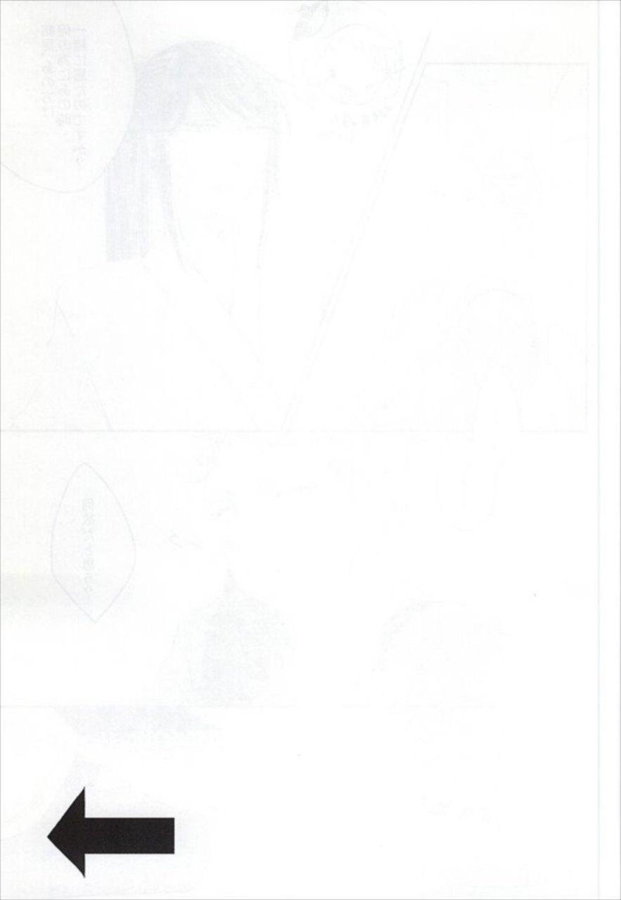 【エロ同人誌 刀剣乱舞】太郎太刀と2人の岩融が3Pセックスしちゃってるよww【エロ漫画】 028
