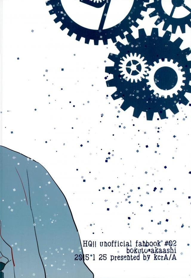 【エロ同人誌 ハイキュー!!】木兎さんと付き合うことになって初めてのセックスをする赤葦www【白 エロ漫画】 022