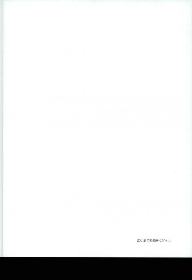 【エロ同人誌 ヘタリア】アーサーがメイドの菊とセックスしてるよwとってもラブラブな2人を御覧くださいwww【エロ漫画】 002