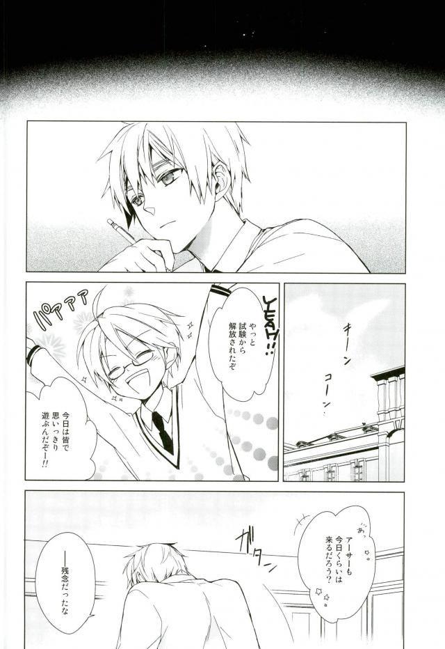 【エロ同人誌 ヘタリア】アーサーがメイドの菊とセックスしてるよwとってもラブラブな2人を御覧くださいwww【エロ漫画】 004