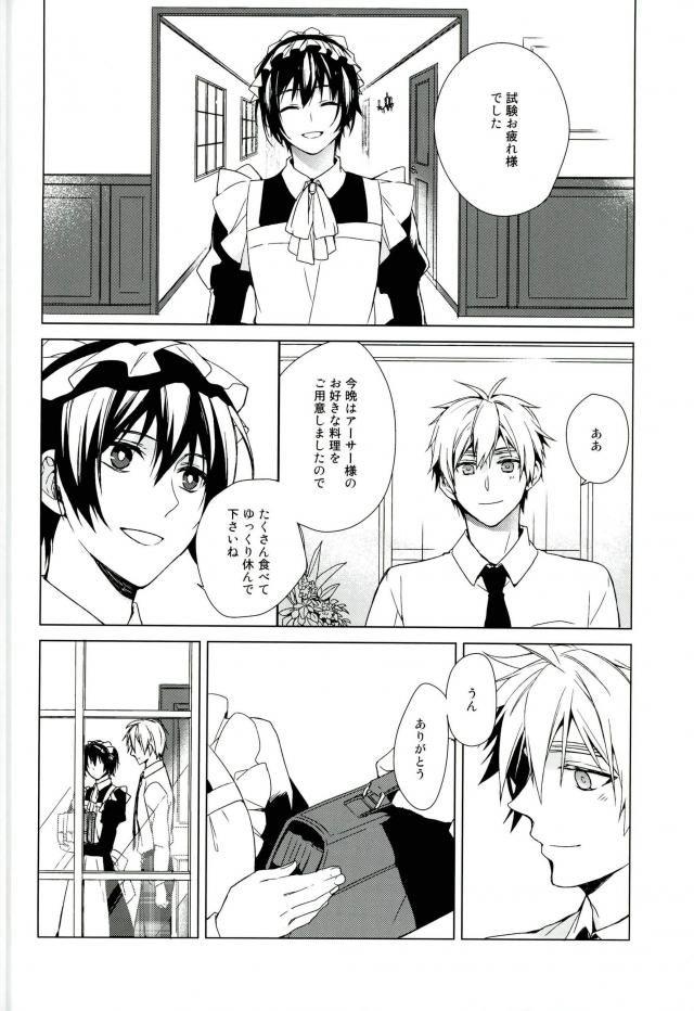【エロ同人誌 ヘタリア】アーサーがメイドの菊とセックスしてるよwとってもラブラブな2人を御覧くださいwww【エロ漫画】 006