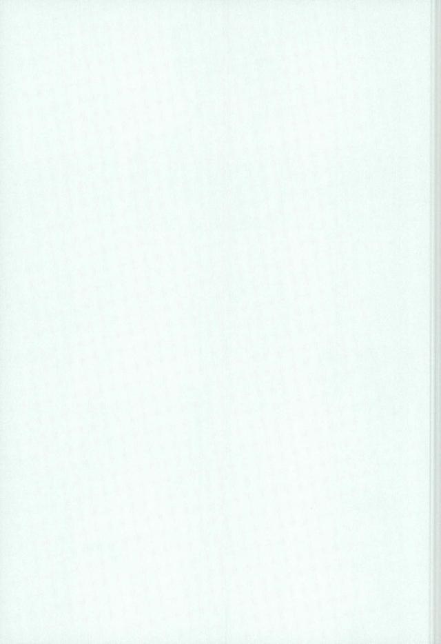【エロ同人誌 ヘタリア】アーサーがメイドの菊とセックスしてるよwとってもラブラブな2人を御覧くださいwww【エロ漫画】 011