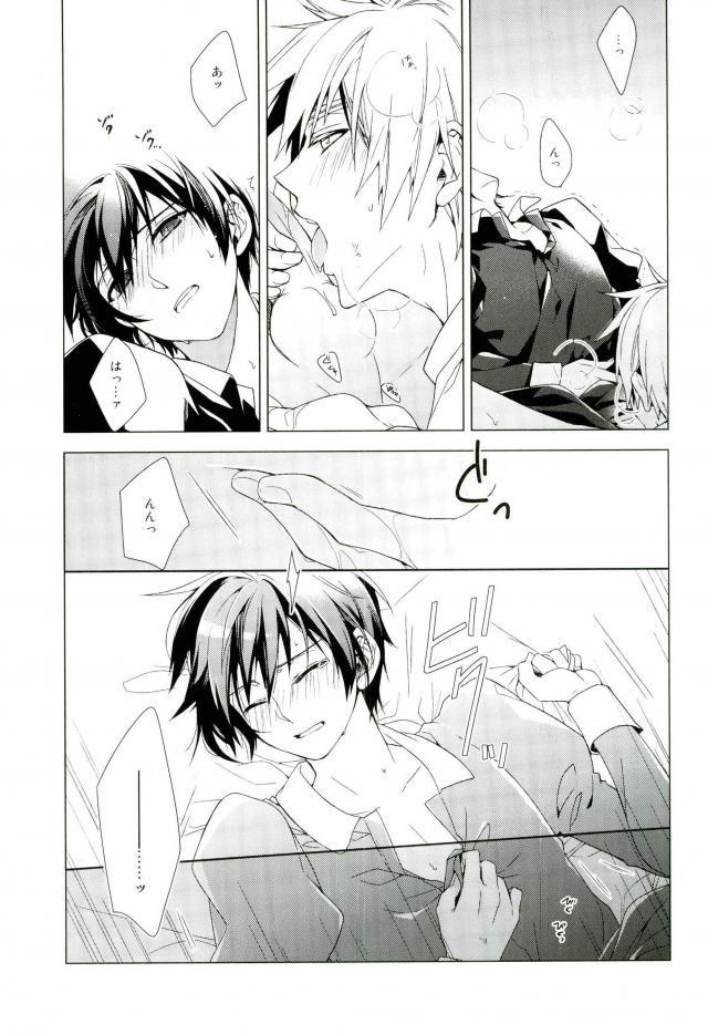 【エロ同人誌 ヘタリア】アーサーがメイドの菊とセックスしてるよwとってもラブラブな2人を御覧くださいwww【エロ漫画】 015