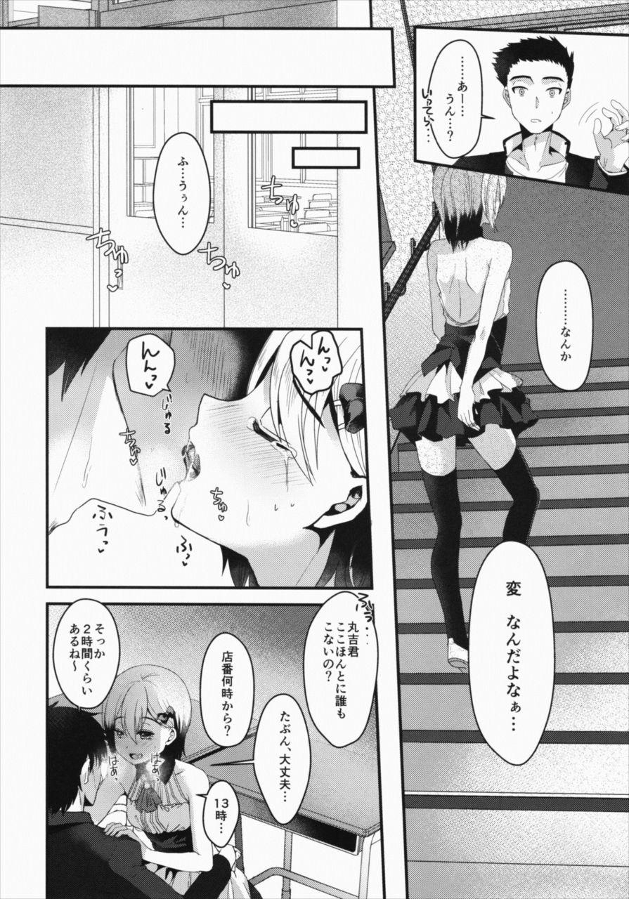 【エロ漫画】痴漢されたことをきっかけに、男に犯されることに快感を覚える少年。【こめ農家 エロ同人誌】 006