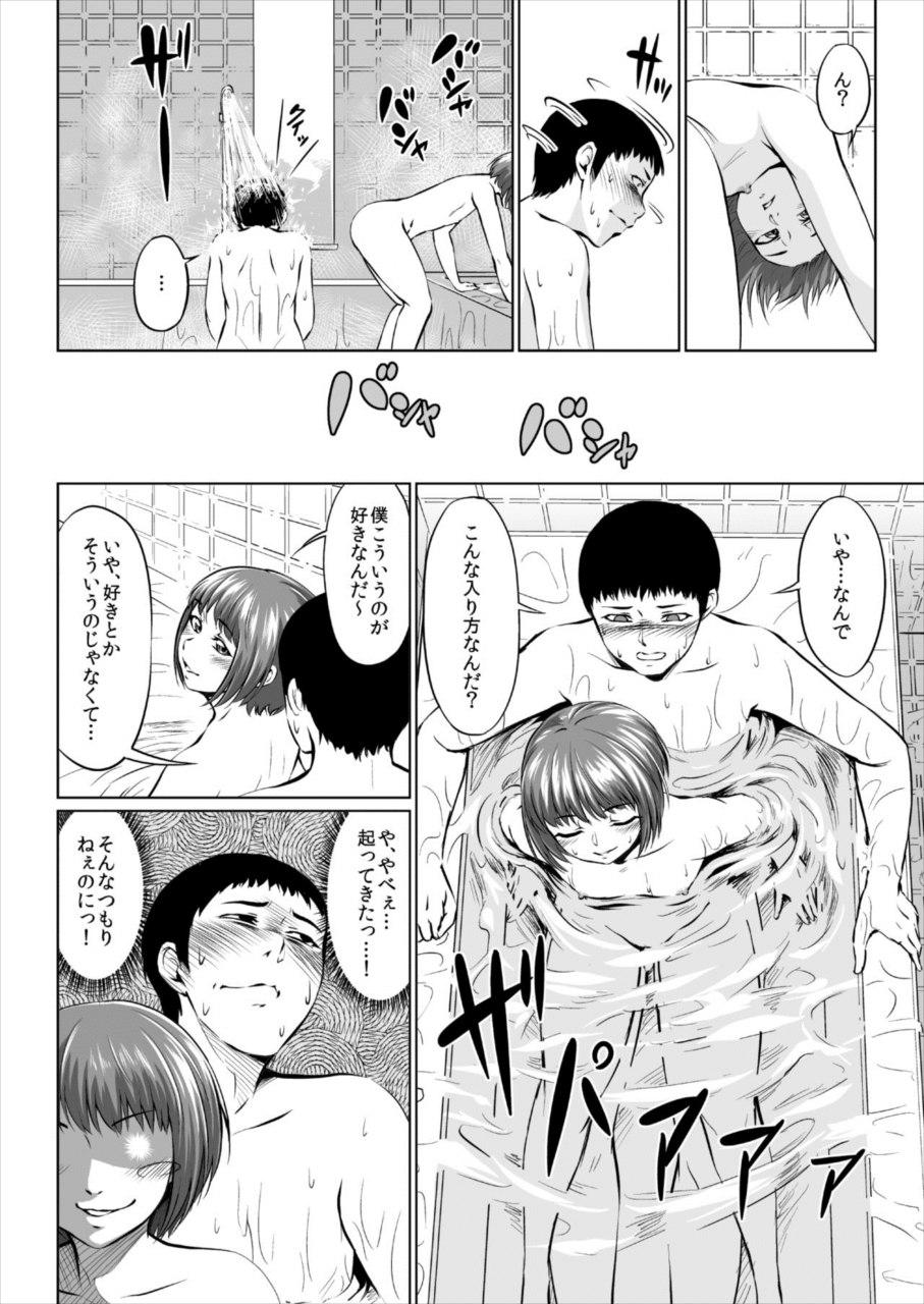 【エロ漫画】フェラッチョ君と呼ばれてる校内で複数の男子生徒とセックスしてるビッチな男の子www【全裸QQ エロ同人誌】 006