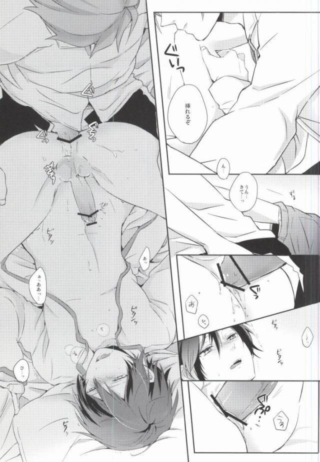 【エロ同人誌 テイルズ オブ エクシリア2】アルヴィンがジュードとセックスして愛を囁く。【イカパラ エロ漫画】 036