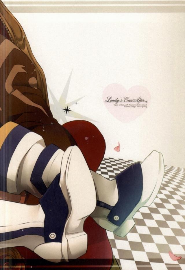 【エロ同人誌 テイルズ オブ エクシリア2】アルヴィンがジュードとセックスして愛を囁く。【イカパラ エロ漫画】 047