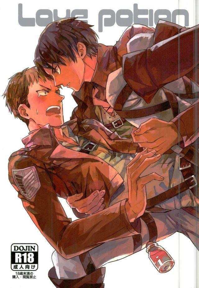 【エロ同人誌 進撃の巨人】エレンがジャンに手コキしたりフェラさせてセックスしちゃうwww【米粒 エロ漫画】 001