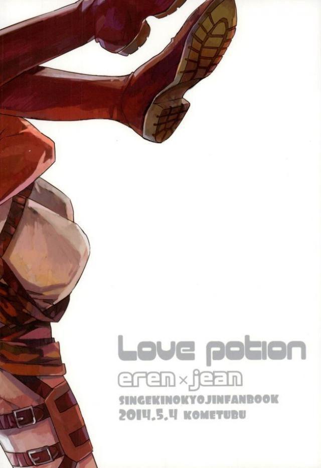 【エロ同人誌 進撃の巨人】エレンがジャンに手コキしたりフェラさせてセックスしちゃうwww【米粒 エロ漫画】 028