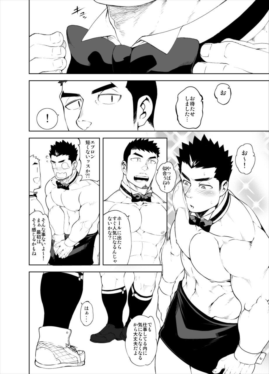 【エロ漫画】金がなくて時給5000円のウェイターのバイトをすることになった男。そのバイトななんと…【anything エロ同人誌】 009