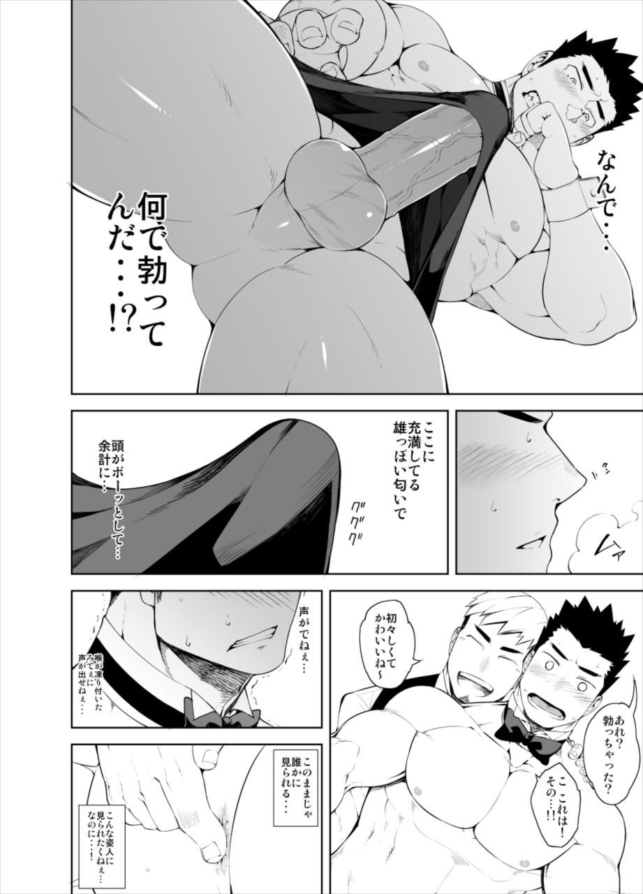 【エロ漫画】金がなくて時給5000円のウェイターのバイトをすることになった男。そのバイトななんと…【anything エロ同人誌】 025
