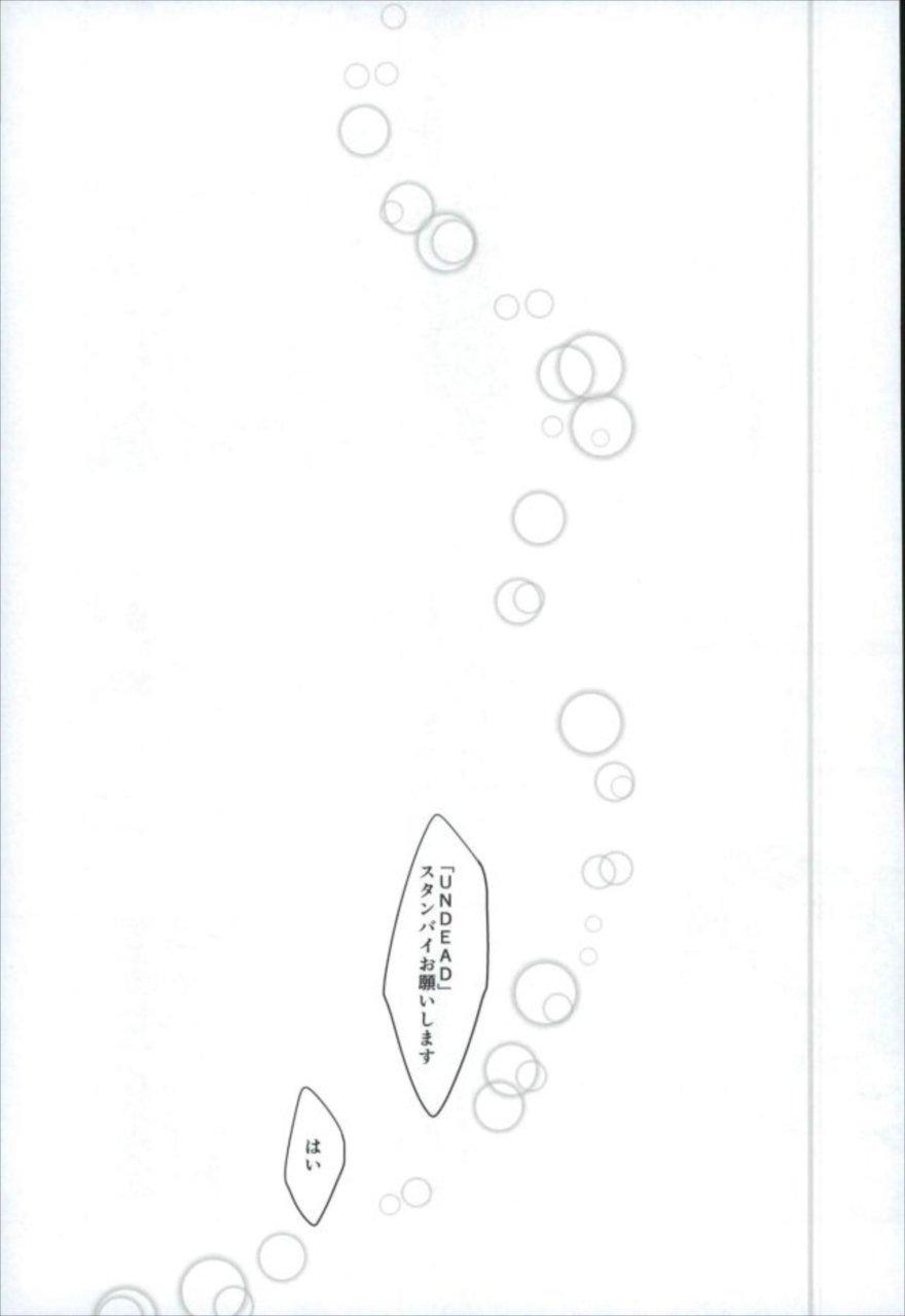 【エロ同人誌 あんさんぶるスターズ!】体調が悪そうな朔間零を寝かせようとしたら甘えてきてセックスしちゃう羽風薫w【ほろろ エロ漫画】 025