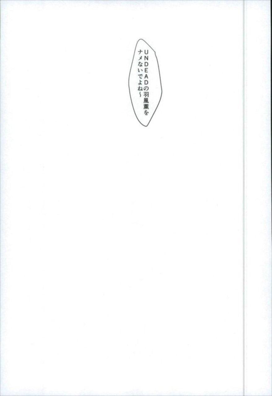 【エロ同人誌 あんさんぶるスターズ!】体調が悪そうな朔間零を寝かせようとしたら甘えてきてセックスしちゃう羽風薫w【ほろろ エロ漫画】 027