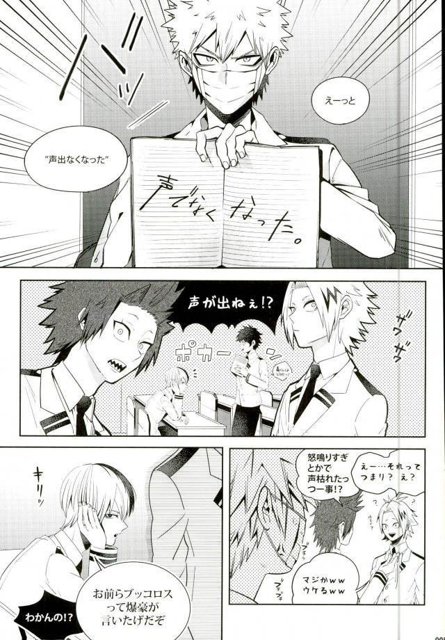 ひろ あか エロ 漫画